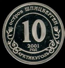Куплю монеты в тамбове
