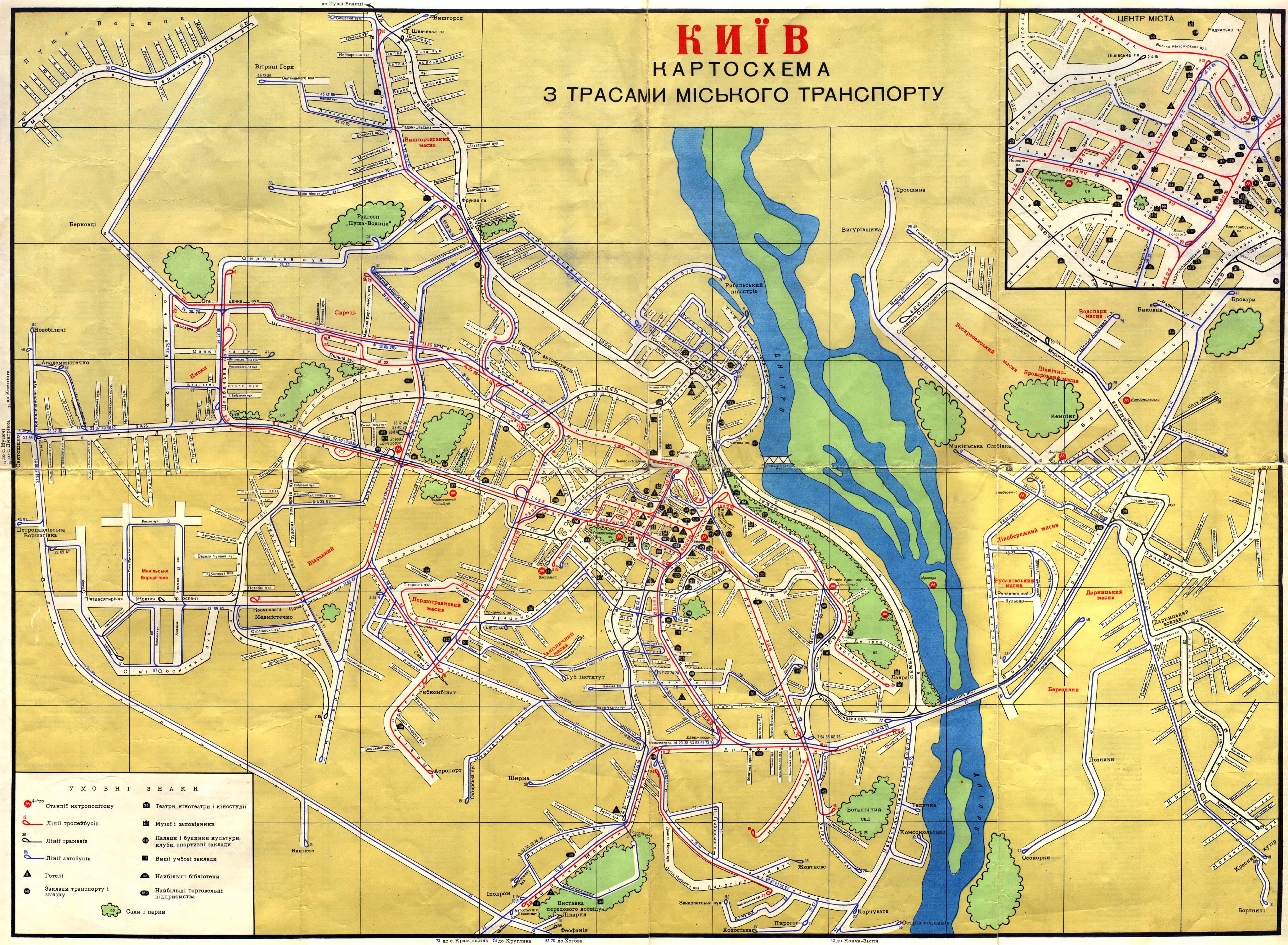 Карты Киева.